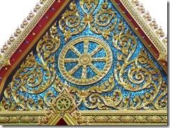 Lersi Shrine, Wat Chetawan