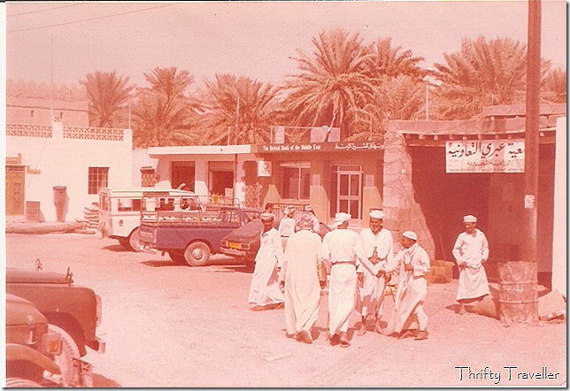 Town Centre Ibri 1979