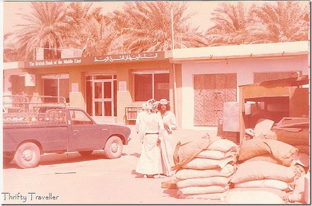 BBME Ibri 1979