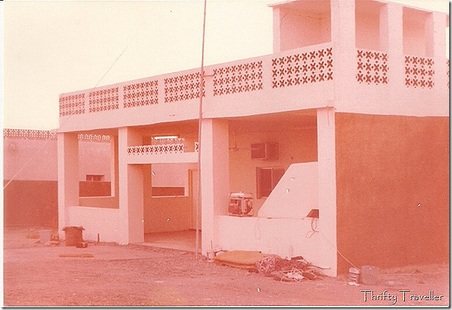 Bank Manager's Residence Ibri 1979