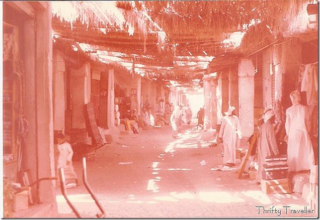 Ibri souq 1979 (or maybe Nizwa)