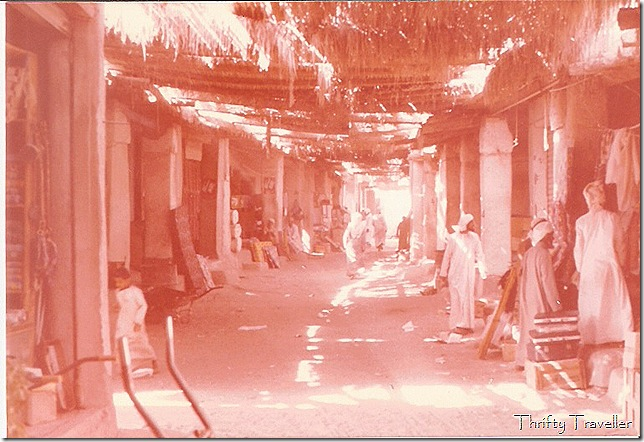 Ibri souq 1979 (or maybe Nizwa)