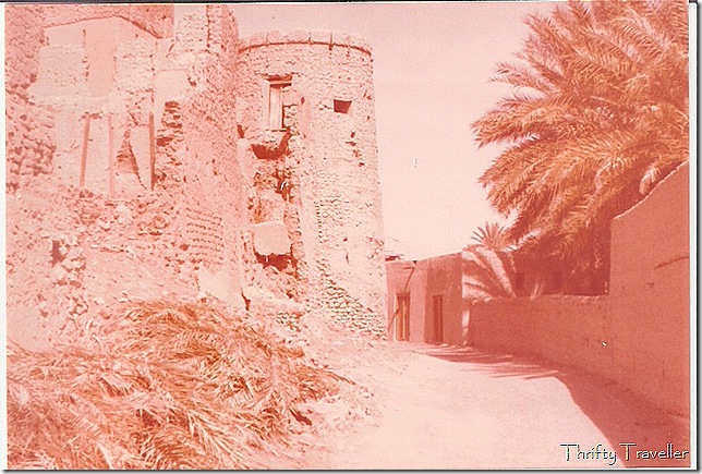 Oman 1979