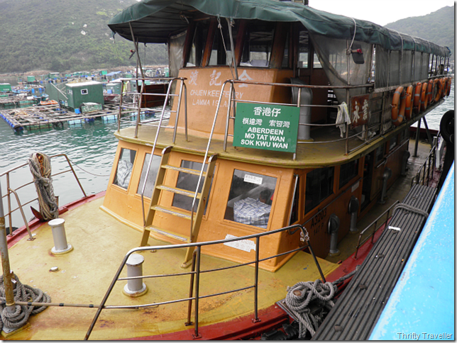 Aberdeen Ferry from Lamma