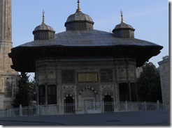 Fountain of Sultan Ahmed III