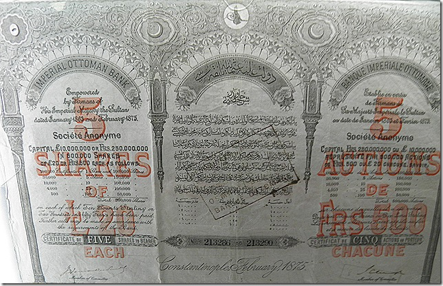 Imperial Ottoman Bank share certificate