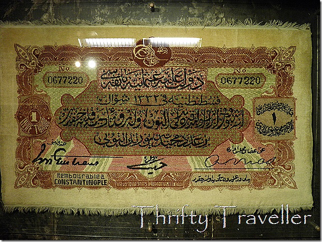 Banknote carpet at Ottoman Bank Museum