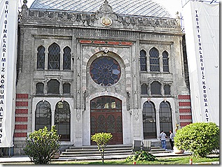 The main entrance to Sirkeci Station, currently undergoing restoration.