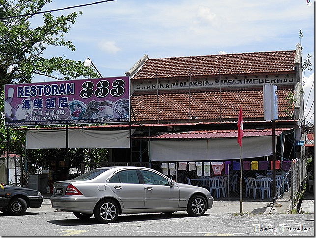 Malaysia Smelting now Restaurant 333