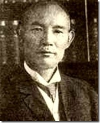 Professor Ueno
