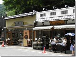 Gift Shops at Arima