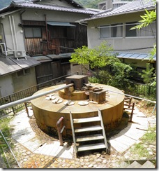 Hot spring water collection tank