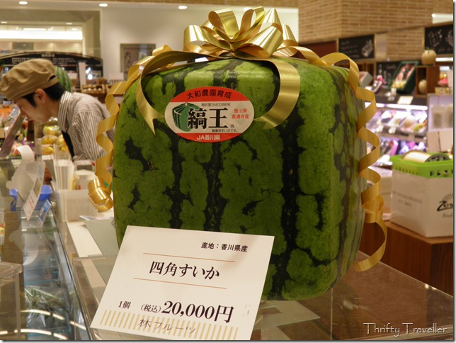 Square Melons at Tokyo Solamachi