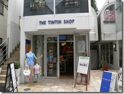 The Tintin Shop in Tokyo