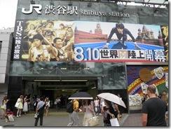 Shibuya Station 2013