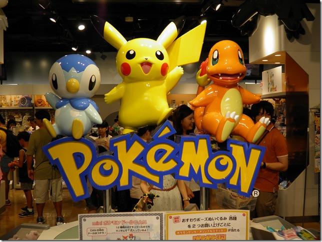Pokémon Center, Tokyo