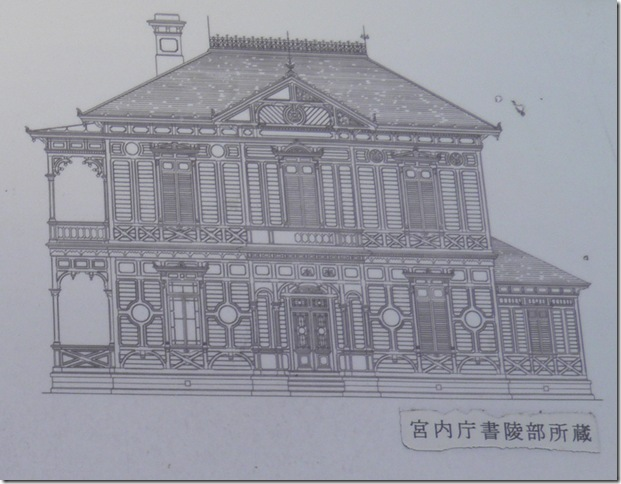 This building once stood at Hamarikyu Gardens