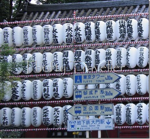 Lanterns at Zoji-ji