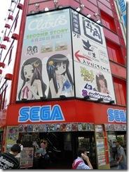 Sega Game Centre