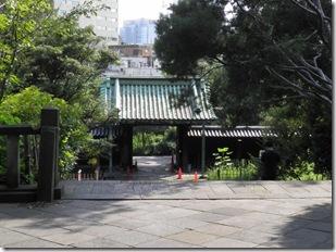 Gate to Yushima Seido