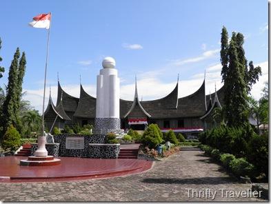 Adityawarman Museum, Padang