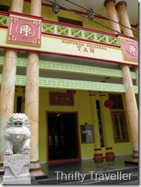 Chinese clan house at Padang