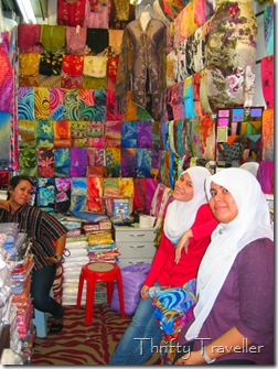 Fabric shop, Jalan TAR