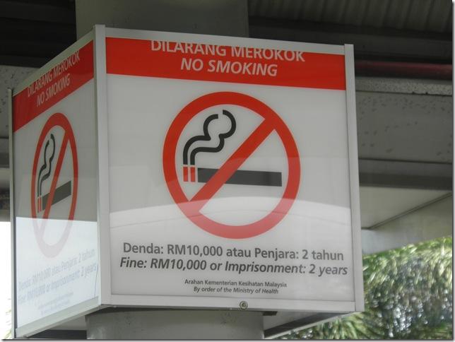 No smoking sign in Kuala Lumpur