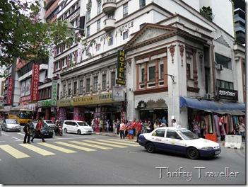 Hotel Noble, Jalan Tuanku Abdul Rahman