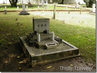 Flight JA8051 Crash Victims Grave