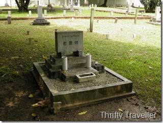 Flight JA8051 Crash Victims Grave