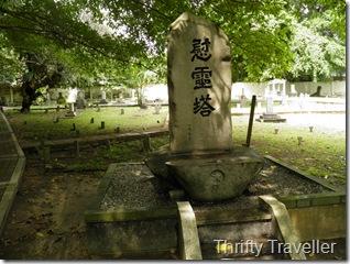 Japanese War Dead Memorial, Kuala Lumpur
