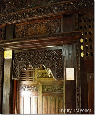 Ornately Carved Doorway