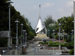 Mercu Tanda, Taman Putra Perdana, Putrajaya
