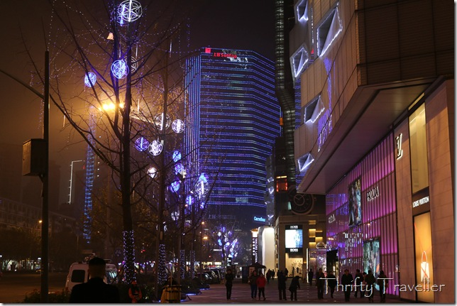 Designer Shops in Chengdu