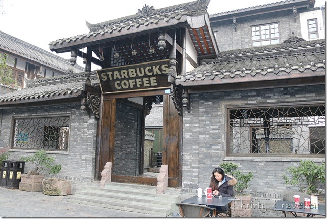 Starbucks in Chengdu
