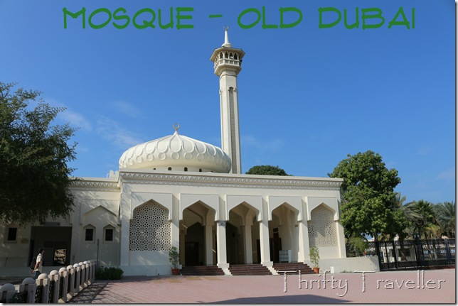 Mosque in Old Dubai