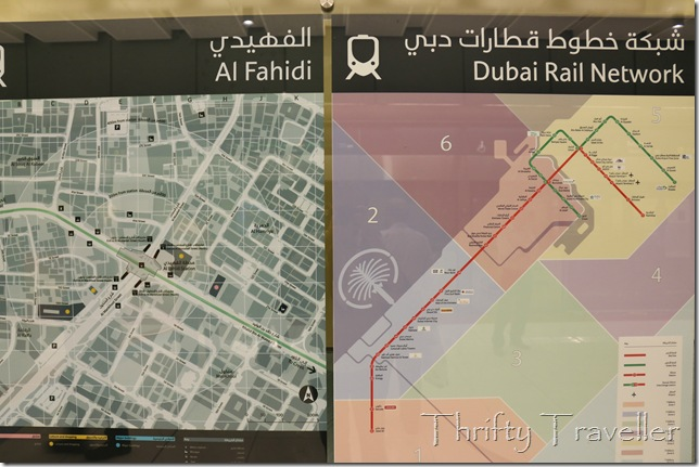 Dubai Rail Network map