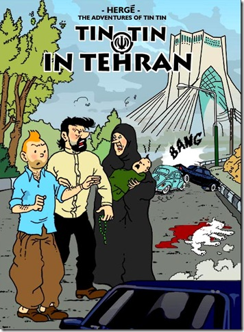 Tintin in Tehran