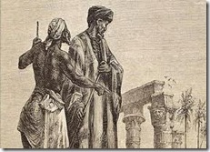 Ibn Battuta the man