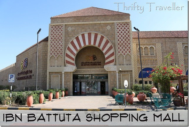Andulusia Court entrance to Ibn Battuta Mall
