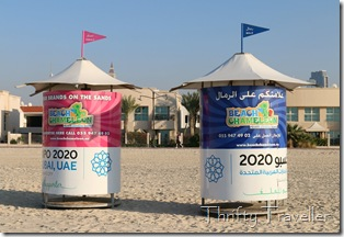 Changing Cabins, Dubai Open Beach