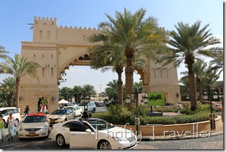 Gateway to Madinat Jumeirah