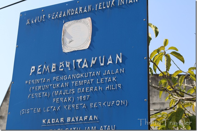 Road sign in Teluk Intan.