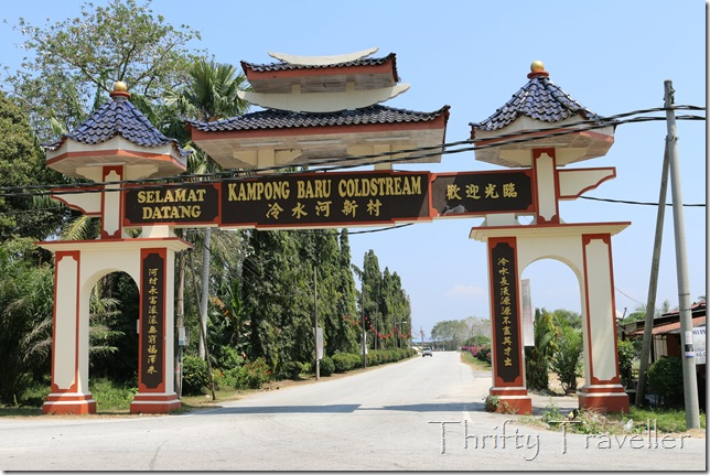 Gateway to Kampong Baru Coldstream