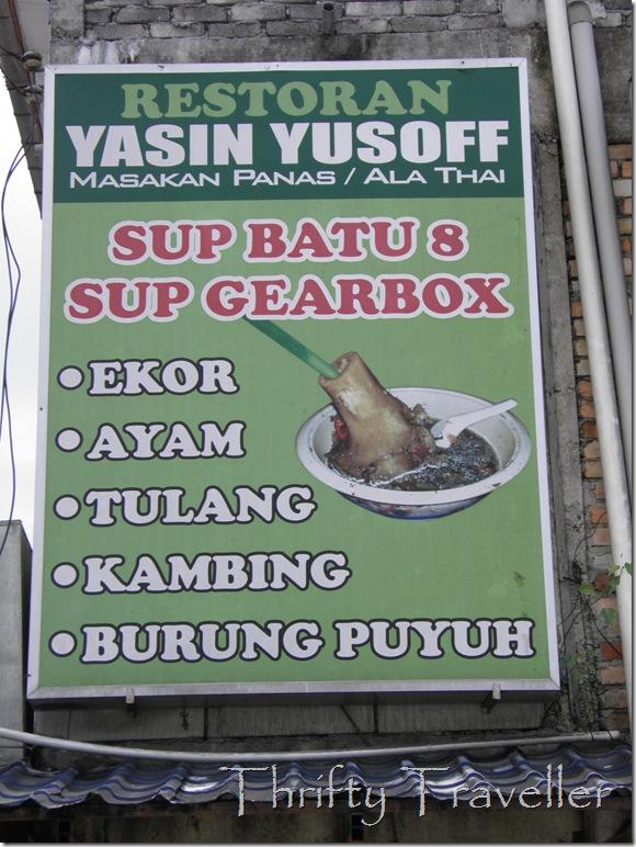 Gearbox Soup restaurant at Batu 8, Jalan Gombak