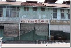 Shophouses at Kampung Koh, Sitiawan