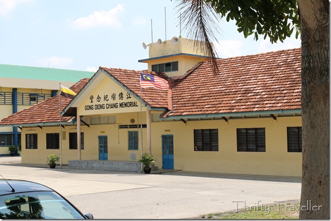 Methodist ACS at Kampung Koh, Sitiawan