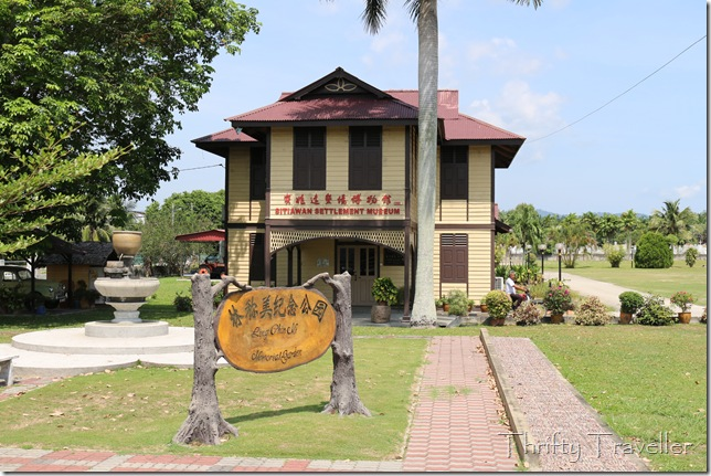 Sitiawan Settlement Museum, Kampung Koh, Sitiawan