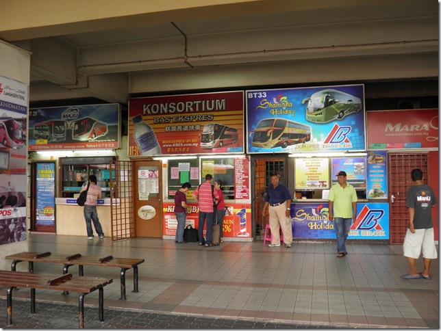 Larkin Bus Terminal